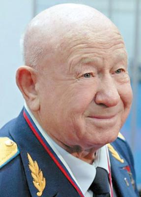 Леонов