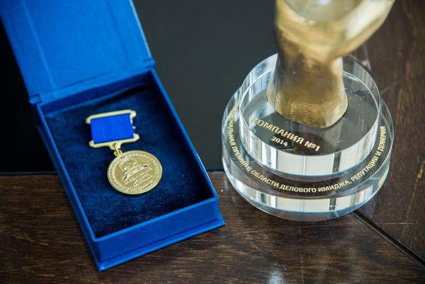 Национальная премия