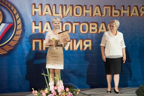 Беленькова Н.В.