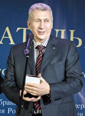 Бурков