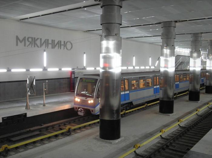 В столице России могут закрыть «небезопасную» станцию метро «Мякинино»