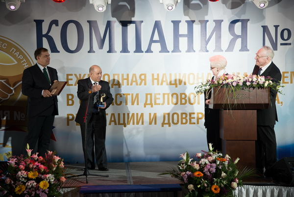 Ширинов