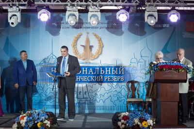 руководителей России
