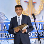 Степанян