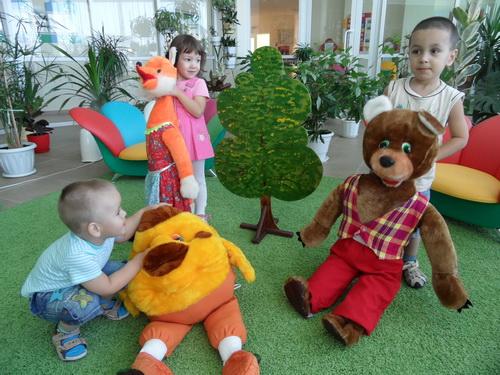 МБДОУ «Центр развития ребенка - детский сад №15 «Страна чудес»