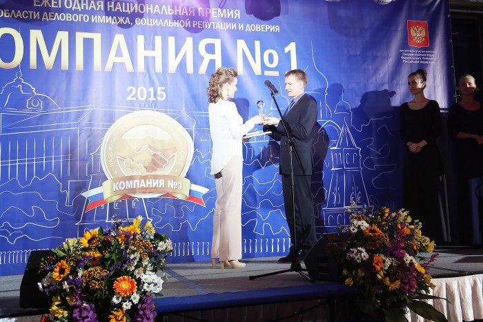 Воронина Елена Владимировна