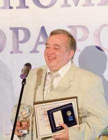 Ильин Игорь