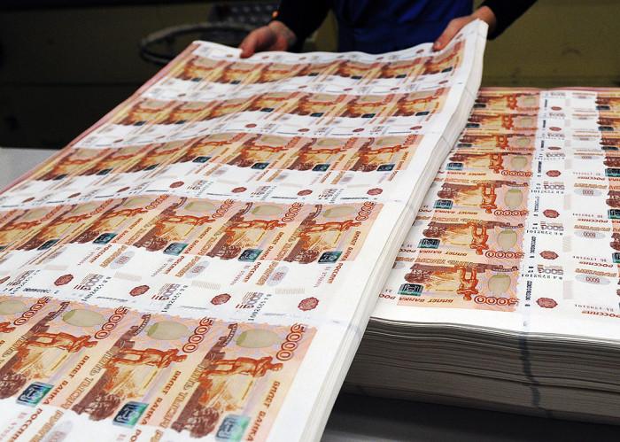печатают деньги