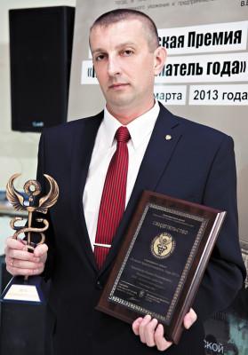 Кузьмицкий Андрей