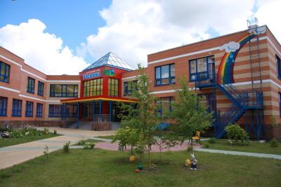 Детский сад Росинка