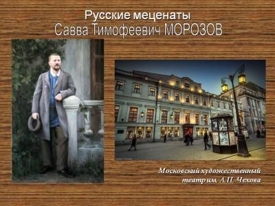 Символы русского