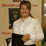 Неясова Ольга