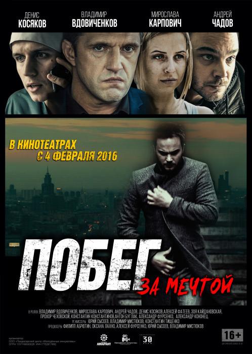 Poster_Almanah