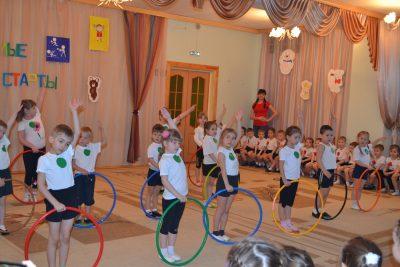 Меропреятия в детский сад №60 «Журавушка»