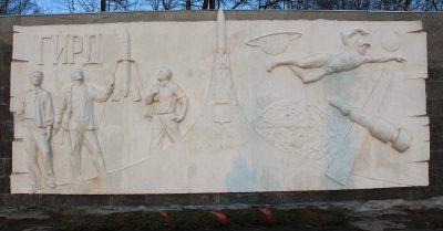 Нахабино, памятник Гагарину