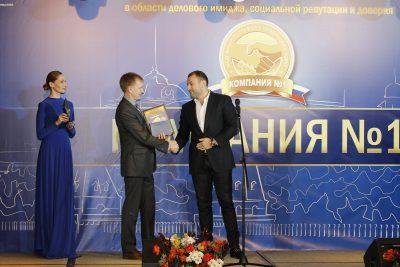 Сваричевский-Андрей-Викторович получение награды