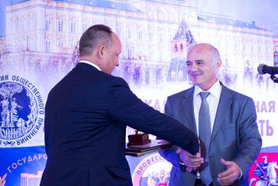 Вручение награды ''Почётный гражданин России'' Саламин