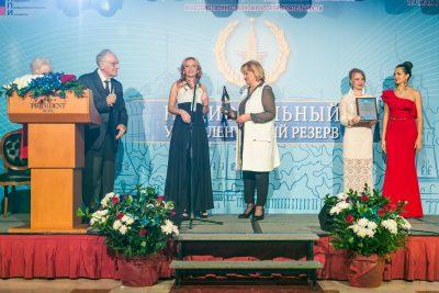 Награждение Лауреатов