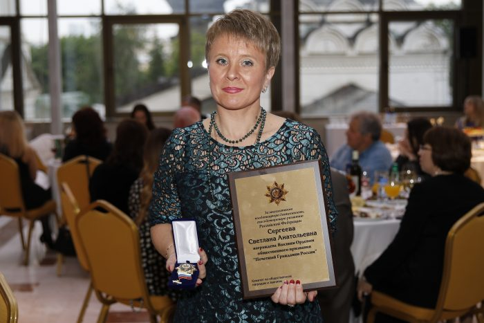 Светлана Анатольевна Сергеева