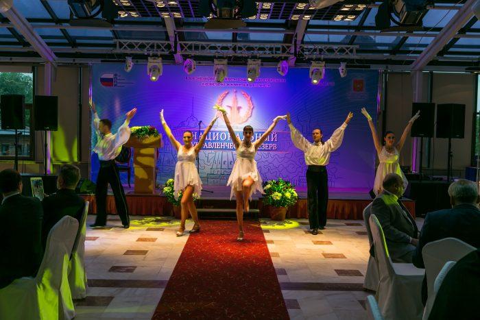 Церемония открытия Национальный управленческий резерв 2016