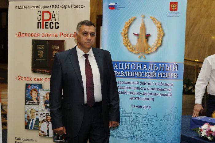 Ивана Николаевича Гавалиди