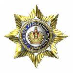 Всероссийский Комитет по Общественным наградам и Званиям