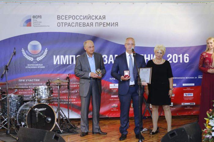 Белик Александр