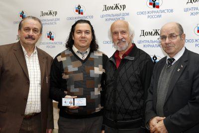 Союз Журналистов России