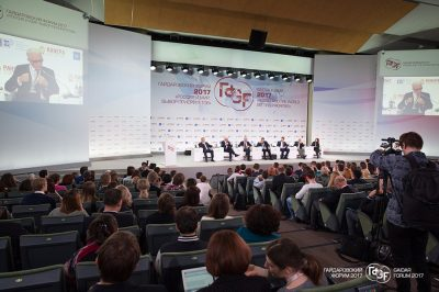 Россия и мир выбор приоритетов Гайдаровский форум