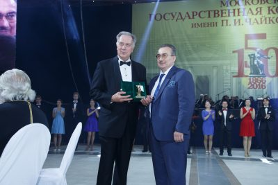 Московскому Консерватория 150 лет