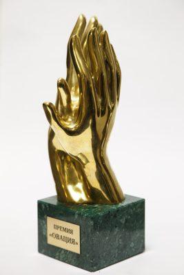 Премия Овация