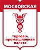 Торгово промышленная Палата Москвы