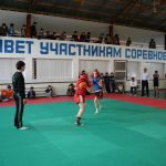 ГКОУ «Общеобразовательная спортивная школа-интернат «Пять сторон света».