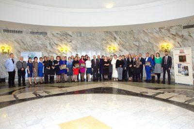 Форум инновации и развитие