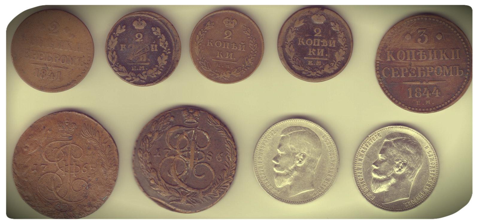 ценные старинные монеты фото выбрать хорошие