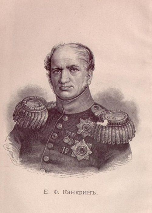 Егор Канкрин