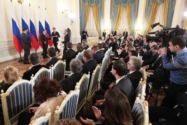 Премии Правительства Российской Фежерации в Области Средств Массовой Информации