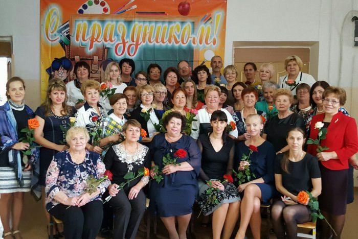 Успех 17 - Михаленкова О.В
