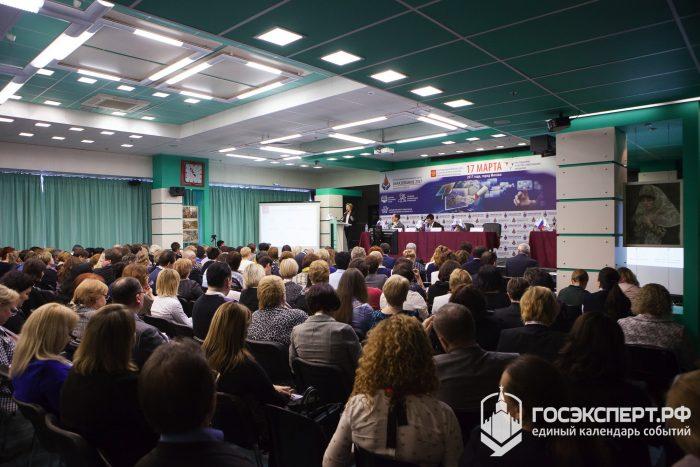Всероссийский практический форум «Образование 2017»