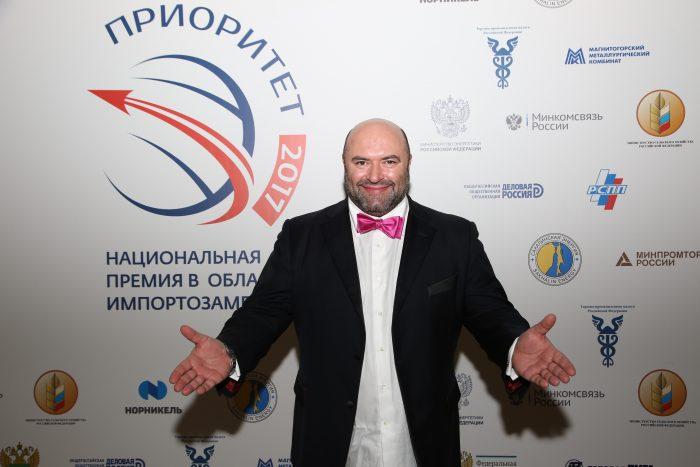Национальной премии ПРИОРИТЕТ-2017
