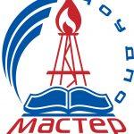 лого Мастер