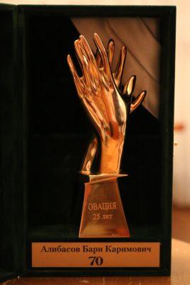 Премия «Овация» 2018
