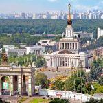 Форум «Опора России»