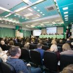 Форум руководителей предприятий ЖКХ 2018