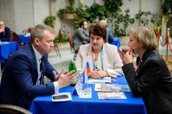 Национальный Конгресс —«Цифровизация промышленности России Приоритеты развития»