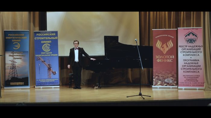 Выступление Алексея Старикова