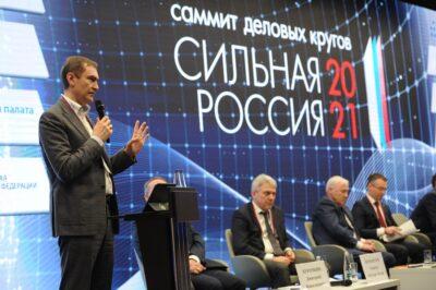Ведяхих-А.А.Саммит Сильная Россия 2021
