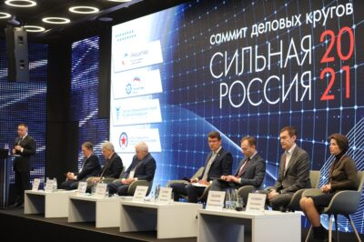 Президиум Саммит Сильная Россия 2021