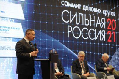 Файзуллин-И.Э. Саммит Сильная Россия 2021