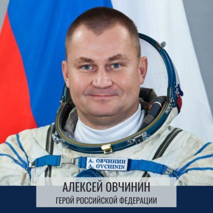 Алексей Овчинин
